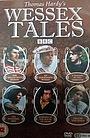 Серіал «Wessex Tales» (1973)