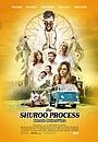 Фильм «The Shuroo Process» (2021)