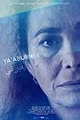 Фільм «Ya'Aburnee» (2019)