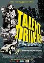 Серіал «Talent Drivers» (2019)