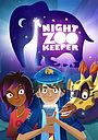 Серіал «Night Zookeeper» (2019)
