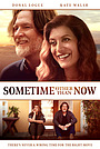 Фильм «Sometime Other Than Now» (2021)