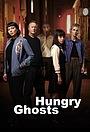 Сериал «Голодные духи» (2020)