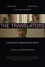 Фільм «The Translators» (2019)