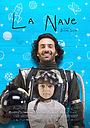 Фильм «La Nave» (2020)