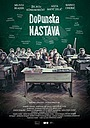 Фильм «Dopunska nastava» (2019)