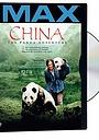 Фільм «Китай: Приключение панды» (2001)