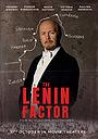 Фільм «Ленин: Неизбежность» (2019)