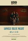 Фильм «Lonely Blue Night» (2020)
