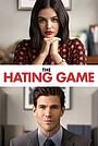 Фільм «Игры в ненависть»