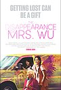 Фільм «The Disappearance of Mrs. Wu» (2021)