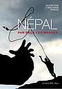 Фильм «Непал, за облаками» (2019)