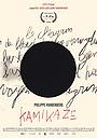 Фільм «Kamikaze» (2019)