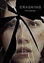 Фільм «Crashing» (2019)