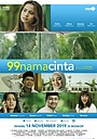 Фільм «99 Nama Cinta» (2019)