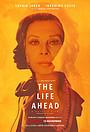 Фильм «Вся жизнь впереди» (2020)