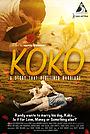 Фільм «Коко» (2021)