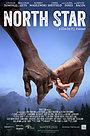 Фильм «Северная звезда» (2022)