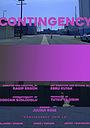 Фільм «Contingency» (2018)