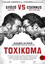 Фильм «Toxikoma» (2021)
