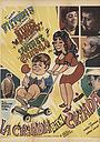 Фільм «La criada bien criada» (1972)