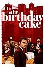 Фільм «Святковий торт» (2021)