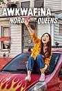 Серіал «Аквафіна: Нора з Квінса» (2020 – ...)