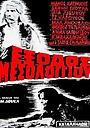 Фільм «I exodos tou Mesolongiou» (1966)