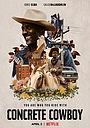 Фільм «Міський ковбой» (2020)