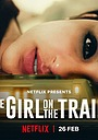 Дівчина у потязі