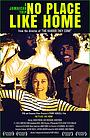 Фільм «No Place Like Home: Redux» (2019)