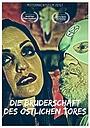 Фильм «Die Bruderschaft des östlichen Tores» (2019)