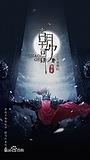 Серіал «Zhao Ge»