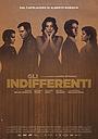 Фильм «Gli indifferenti» (2020)