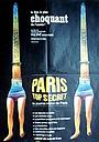 Фильм «Paris top secret» (1969)