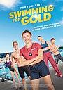 Фільм «Пливи до золота» (2020)