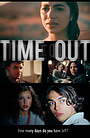 Фильм «Time Out» (2019)