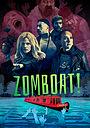 Сериал «Зомболодка!» (2019)