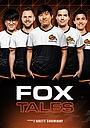 Сериал «Fox Tales» (2018 – 2019)