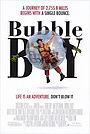 Хлопець із бульбашки