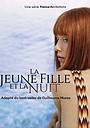 Сериал «The Reunion»