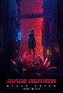 Серіал «Той, хто біжить по лезу: Чорний лотос» (2021 – ...)