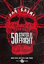 Серіал «50 штатів страху» (2020 – ...)