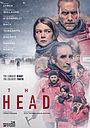 Серіал «Голова» (2020)