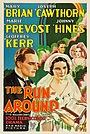 Фільм «Хоровод» (1931)