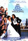 Фільм «Моє велике грецьке весілля» (2001)
