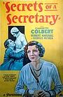 Фильм «Secrets of a Secretary» (1931)