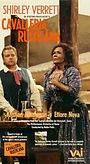 Фільм «Сельская честь» (1990)