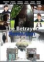 Фільм «The Betrayer: Resolution» (2019)