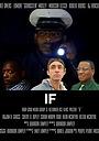 Фильм «If» (2019)